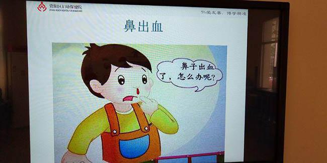 中医妇科学讲座_益阳市资阳区妇幼保健院【官网】益阳妇科医院
